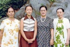 Вон Бок Че и Хон Сун Э