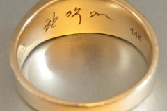 На кольце имя только Хан Хак Джа