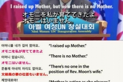 There is no Mother