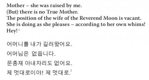 Мать — это я взрастил её. Но Истинной Матери нет. Положение жены Преподобного Муна свободно. Она делает всё, как ей нравится — поступает как ей заблагорассудится! Эх!